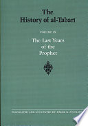 The last years of the Prophet