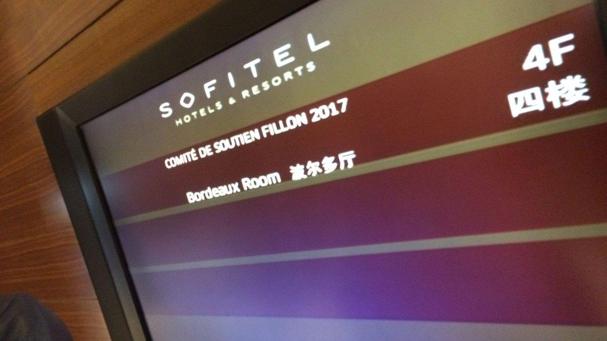 Révélation du Canard Enchaîné, L.Wauquiez profite du voyage de la Région en Chine pour faire la campagne de F.Fillon
