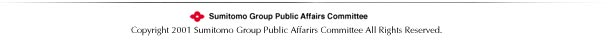 Sumitomo Group Public Affairs Committee