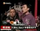 春晚被毙的大腕 潘长江被刷差点崩溃