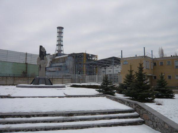 Site de Tchernobyl Centrale Lénine