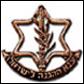 Israel Defence Forces - Israel