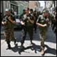 Executive Force - Palestinian territories