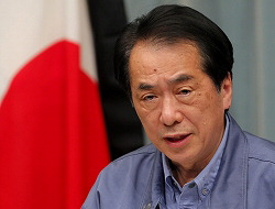 In this March 25, 2011 photo, Japanese Prime Minister Naoto Kan gives a speech during a news conference at his official residence in Tokyo, two weeks after a catastrophic earthquake and tsunami hit northeastern (AP Photo/Itsuo Inouye)