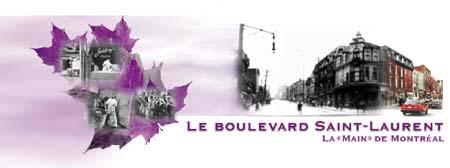 Le boulevard Saint-Laurent
