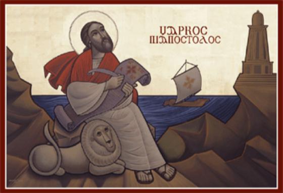 5 raisons pour lesquelles Saint Marc n'a pas fondé l'église d'Alexandrie