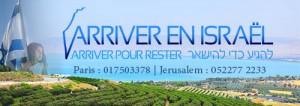 Arriver En Israel
