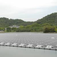 Kyocera launches world's biggest floating solar power station