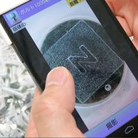 [VIDEO] NEC's Fingerprint of Things technology