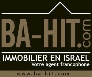ba-hit Immobilier en Israël