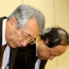 Officials from Kyoto Prefectural University of Medicine apologize at a news conference in Kyoto on July 11 over revelations its research team manipulated data in a drug study. (Toshiyuki Hayashi)