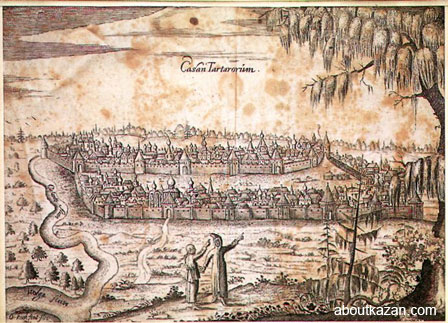 Old Kazan Russia The year 1630 engraving