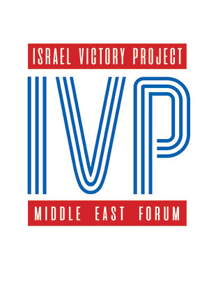 The Israel Victory Project Logo