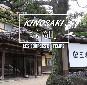 KINOSAKI, les sources du temps.