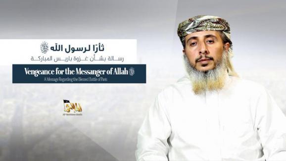 """Capture d'écran du communiqué vidéo d'Al-Qaïda dans la péninsule arabique, , diffusé mercredi 14 janvier 2015 sur internet,où l'un des chefs de l'organisation,Nasser Ben Ali Al-Anassi,revendique l'attaque contre """"Charlie Hebdo""""."""