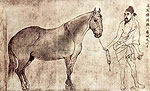 Painting of Five Horses by Li Gonglin