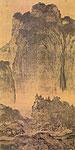 Mountain Xi Shan
