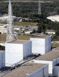 Explosion at nuclear reactor