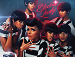 """VH1 Exclusive: Listen To Janelle Monae's """"The Electric Lady"""""""