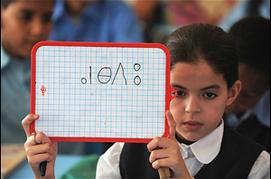 [AFP/Abdelhak Senna]  Le Maroc se bat pour trouver suffisamment de spécialistes en mesure d'enseigner le tamazight.