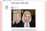 """[ahlamelbadri.libyablog.org] """"Les bureaux de vote sont bien organisés, avec un taux de participation satisfaisant"""", commente une blogueuse libyenne à propos de la récente élection de la Commission constituante."""