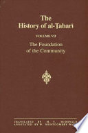 The History of al-Tabari Vol. 7