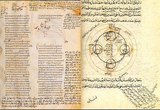 Les savants syriaques ont compris l'almageste de C. Ptolémée