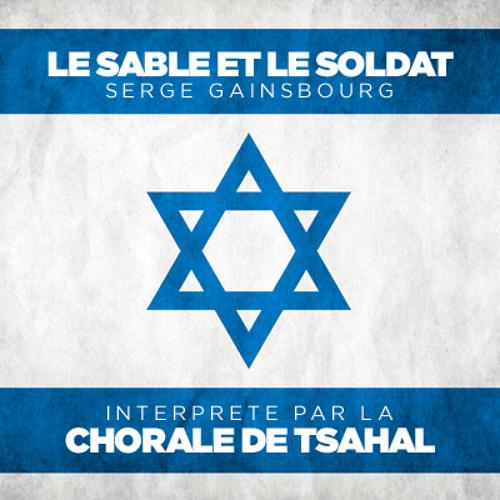 Gainsbourg ? Un sioniste épargné par les féministes