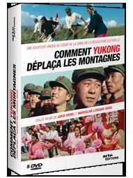 Acheter « Comment Yukong déplaça les montagnes » en DVD / Blu-ray
