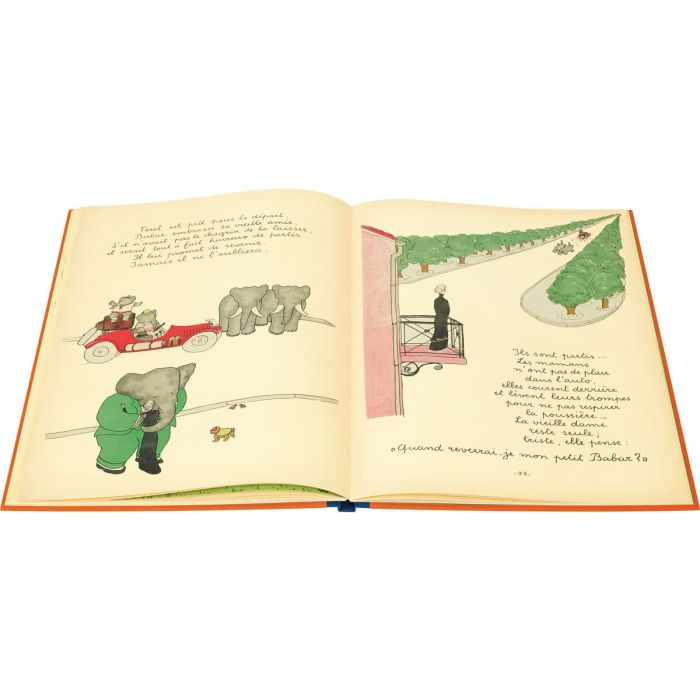 Babar says goodbye to the old lady