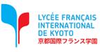 京都国際フランス学園 Lycée français international de Kyoto