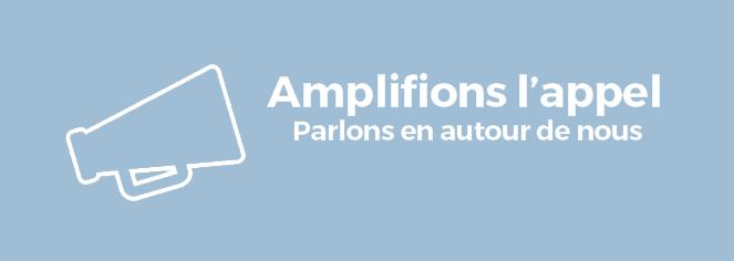 amplifions-appel