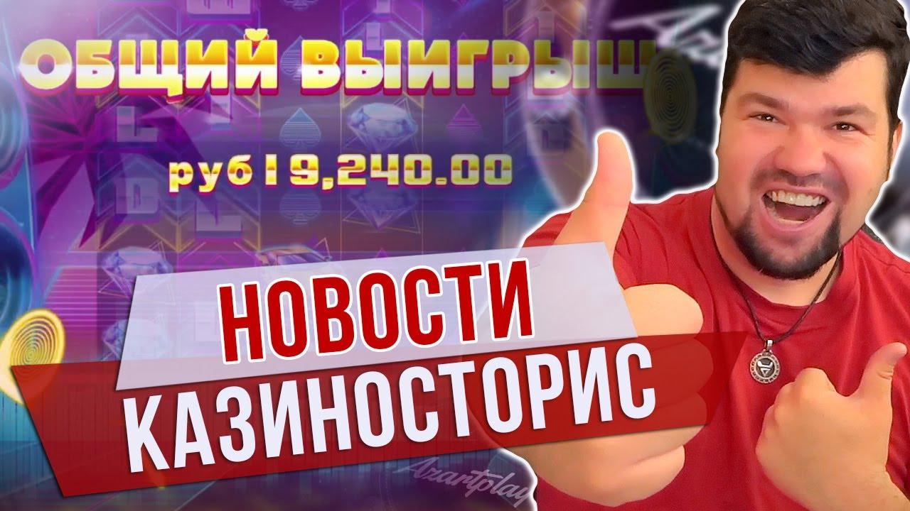 Посетил 70 казино онлайн и наткнулся на сайт Riobet, принял участие в бесплатном турнире.Первым не стал, но третье место занять удалось.Призом стали компоинтов – очки лояльности или внутренние деньги казино.При.