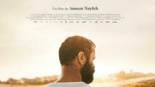«Deux cents mètres», le premier long métrage du réalisateur palestinien Ameen Nayfeh, est sorti le 9 juin sur les écrans en France.